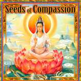 Seeds of Compassion Ecto Cooler